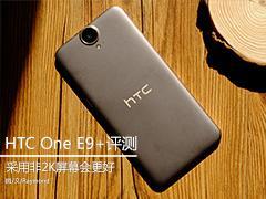 ���÷�2K��Ļ���� HTC One E9+����