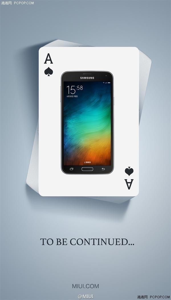 好迅速!MIUI 6适配三星Galaxy S5啦!