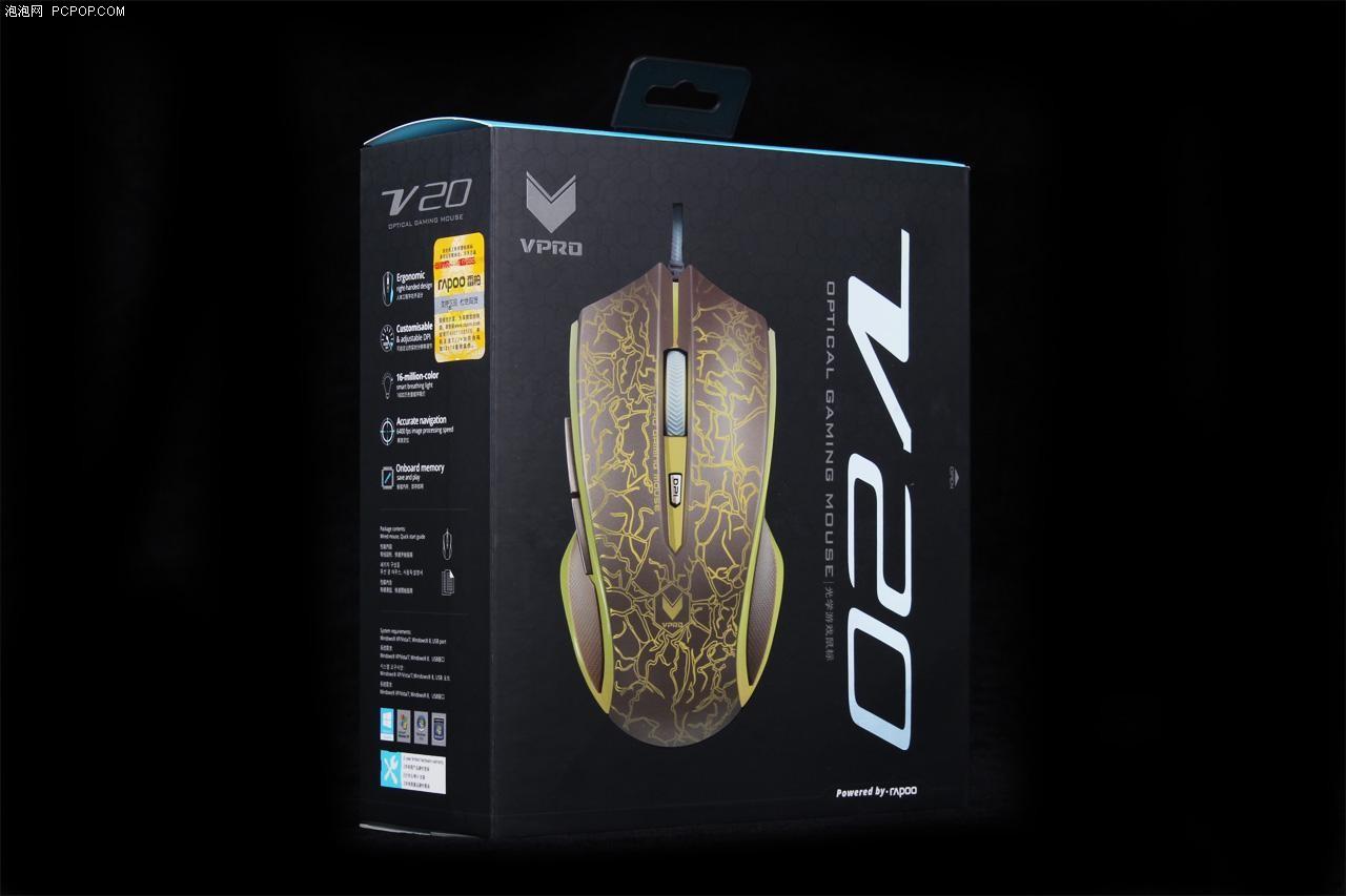 鎏金溢彩 雷柏V20黄金版游戏鼠标评测