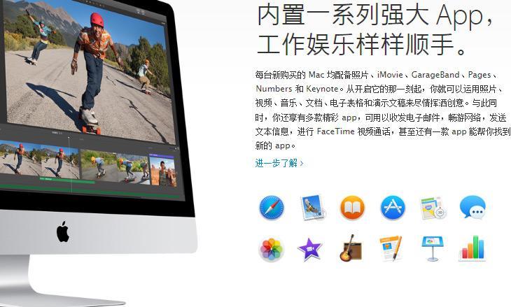 有钱任性是前提 三类苹果iMac适合谁?