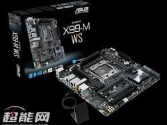 华硕发布M-ATX规格X99-M WS主板 强大!