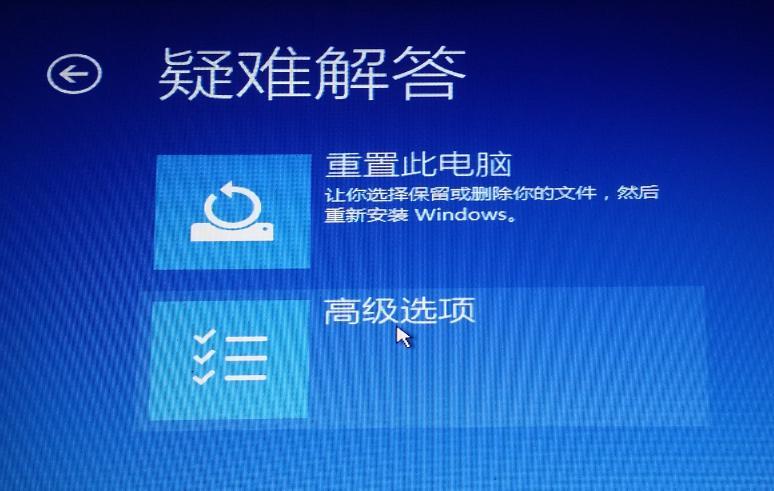 Windows 10安装卡死或黑屏的解决方法