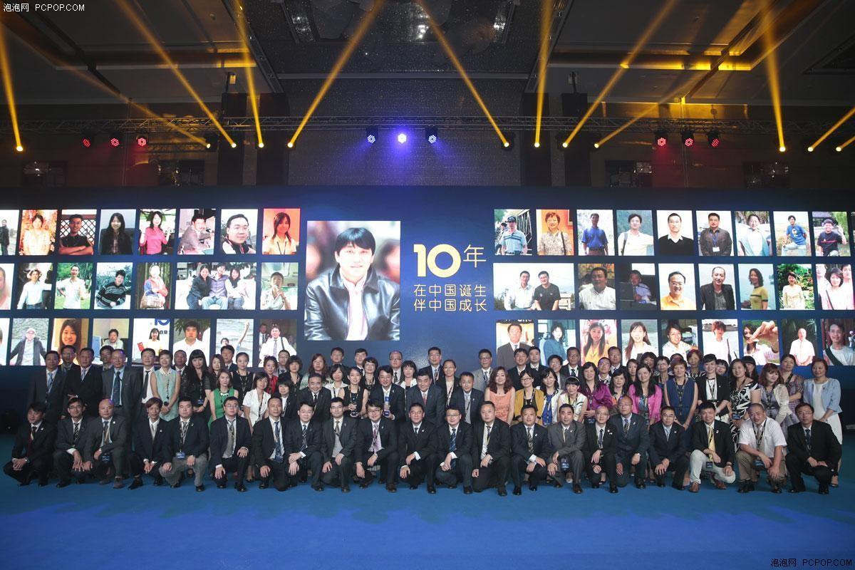 兄弟十周年庆典在中国