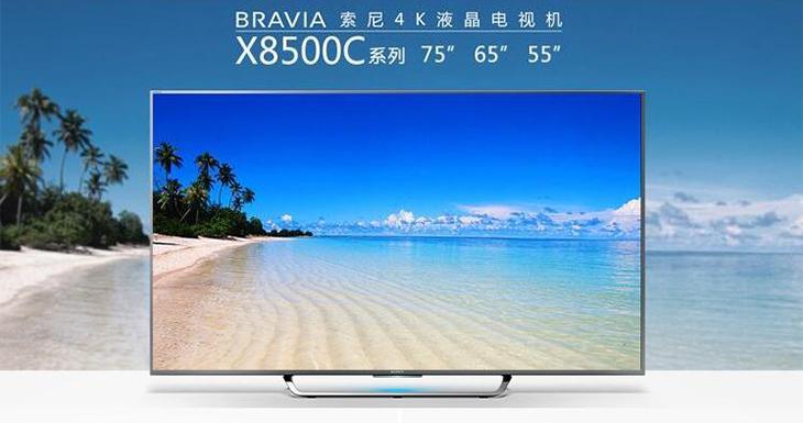 体验大不一样 70寸以上大屏电视推荐_乐视平板