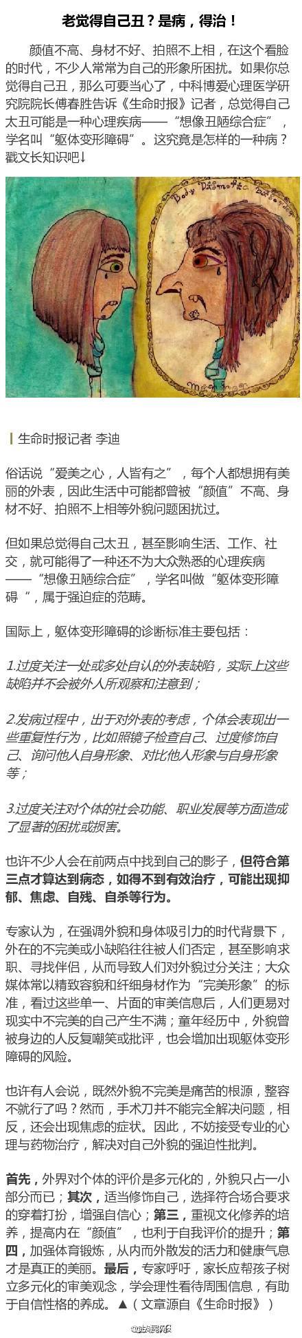 晨博社20160125:霸王级寒潮让你冰爽