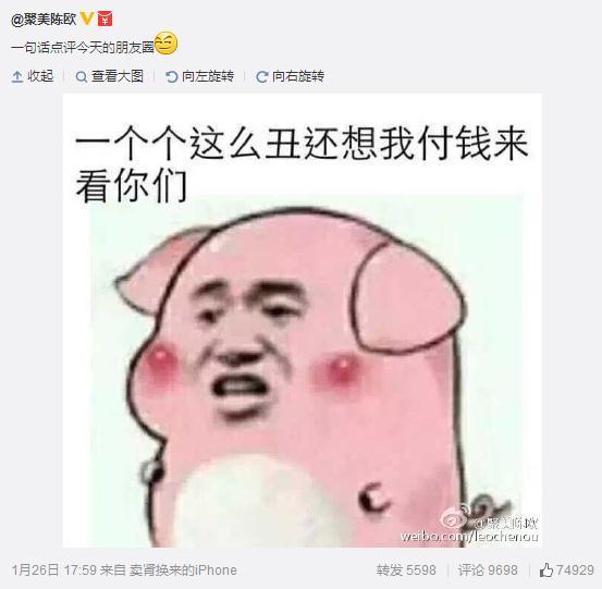 晨博社20160127:对不起黄图是我打的码