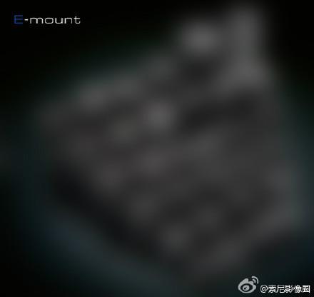 索尼中国官方曝光新机和新镜头模糊图