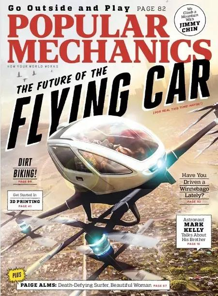 """美国权威杂志《大众机械》:""""会飞的汽车""""指日可待"""