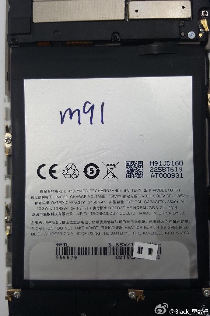 搭载3450mAh电池 魅蓝note3售价1299?