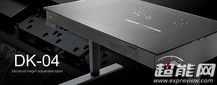 联力DK-04一体式电脑桌机箱将5月发售