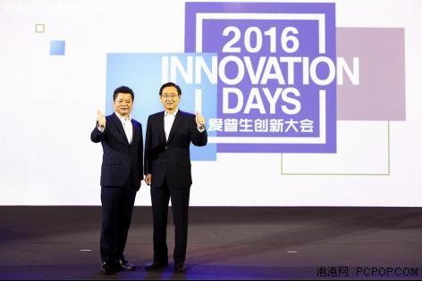 爱普生 创新引领未来