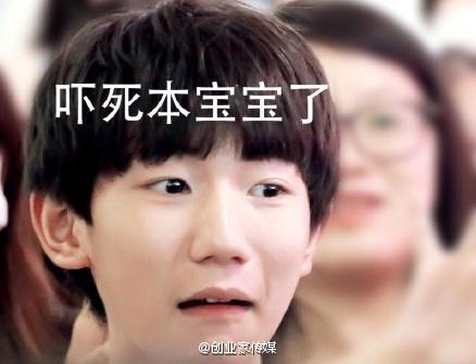 晨博社20160604:我住隔壁 我姓王!