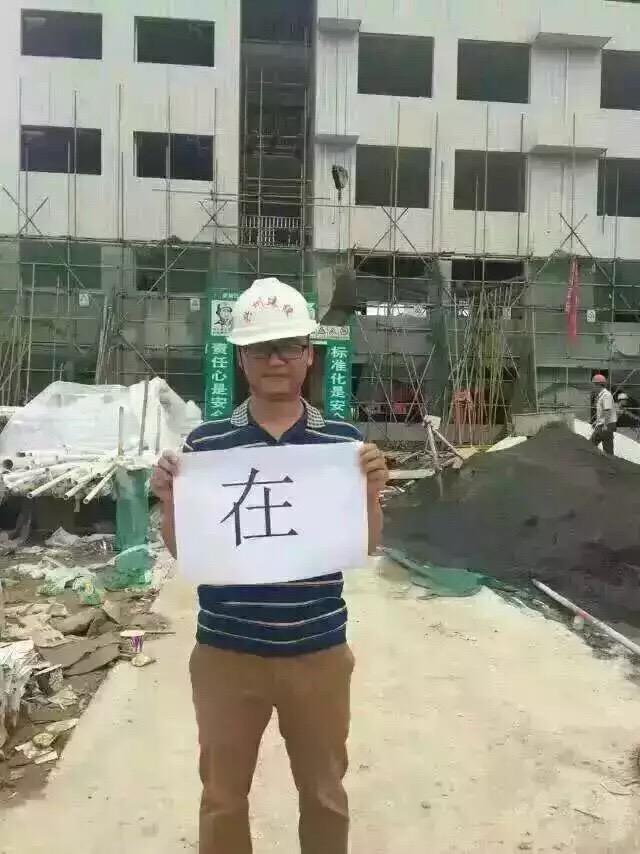 晨博社20160612: