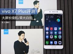 ��������/������� vivo X7Plus����