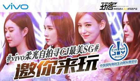 #vivo柔光自拍寻CJ最美SG#邀你来玩耍