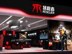 要膜拜就现在 首家拯救者旗舰店落户北京