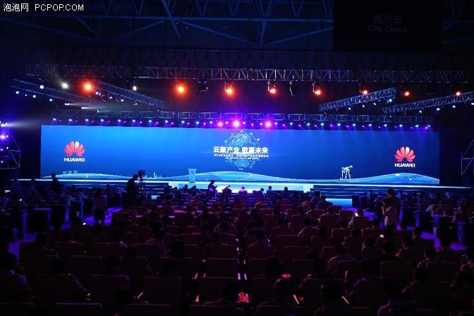 华为企业云合作高峰论坛:聚焦生态建设