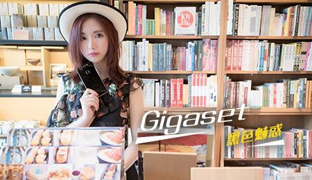 高端奢华之享 Gigaset ME pro试用体验