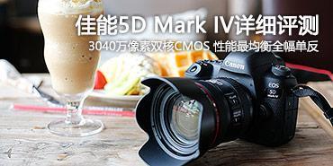 �̰�ij���֮�� ����5D Mark IV����