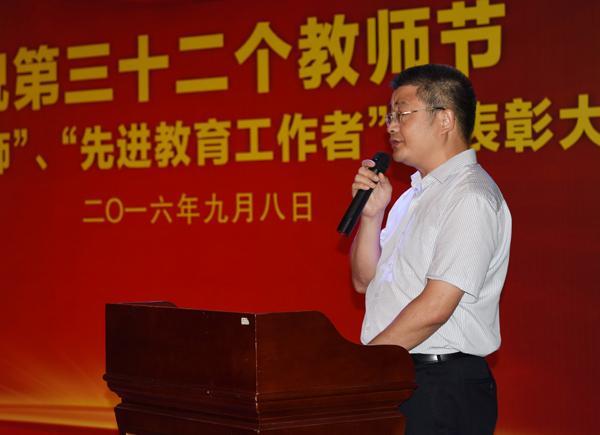 对外贸易职业技术学校隆重庆祝教师节