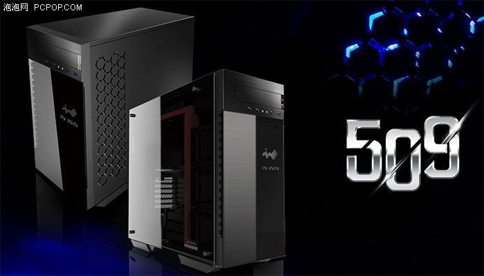 Inwin 509 EATX机箱已上市 ROG认证