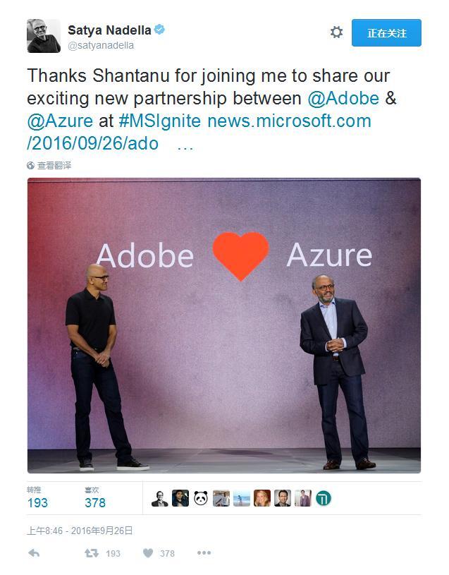 微软与Adobe达成合作为大客户提供云产品