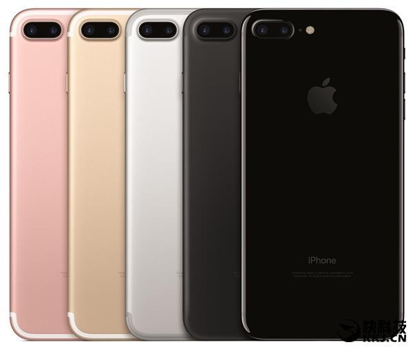 众多果粉凿开iPhone 7原耳机孔:结果泪奔