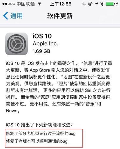 iPhone 7问题频出:拍照泛黄自带复古滤镜?