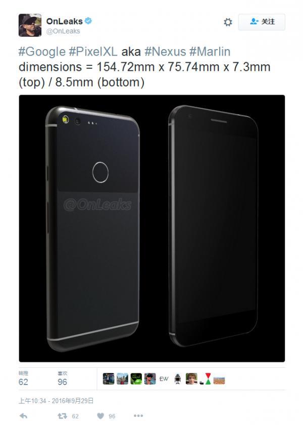 Google Pixel XL渲染视频曝光:最薄处7.3mm