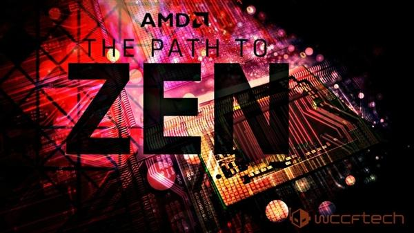 逆袭Intel AMD Zen处理器发布时间曝光
