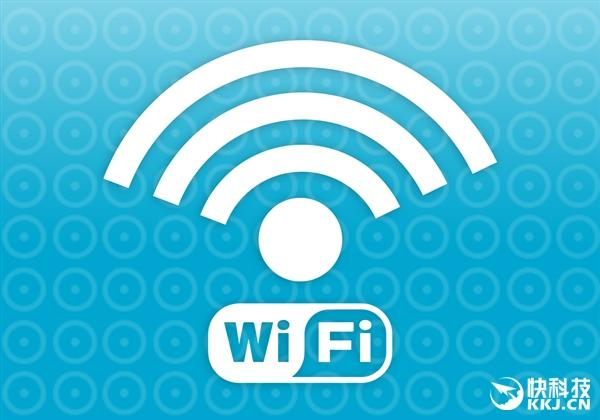 Wi-Fi网速暴增!揭秘MU-MIMO传输技术