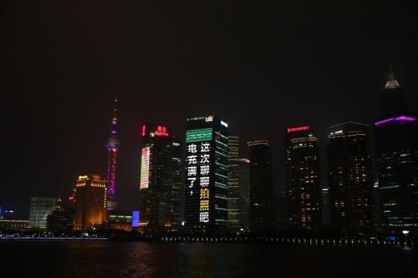 OPPO新机R9s在多城市地标曝光 拍照功能突出