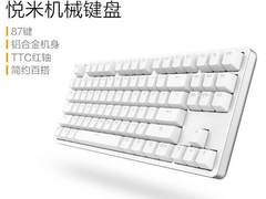 小米悦米机械键盘:87键/红轴/铝合金机身