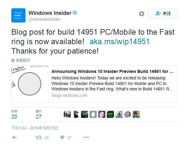 Win10 14951推送:修复游戏大作安装BUG