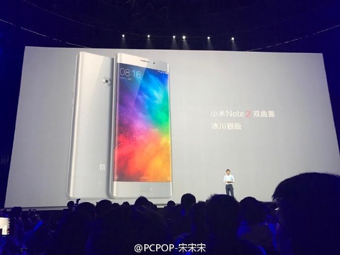 前后双曲面!史上最美的小米Note 2正式亮相