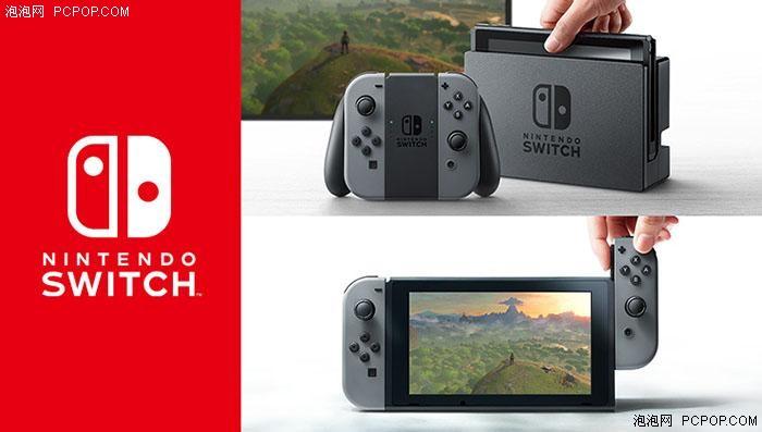 NintendoSwitch发布时间确定明年1月13日