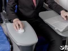 小米鼠标正式发布:一键切换两台电脑!