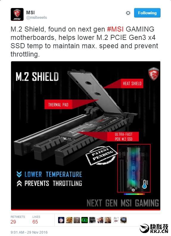 微星推出主板M.2散热装甲:SSD爽了