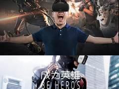 乐技VRBABY虚拟3D眼镜 玩客试用招募