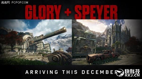 游戏《战争机器4》下周迎来更新!