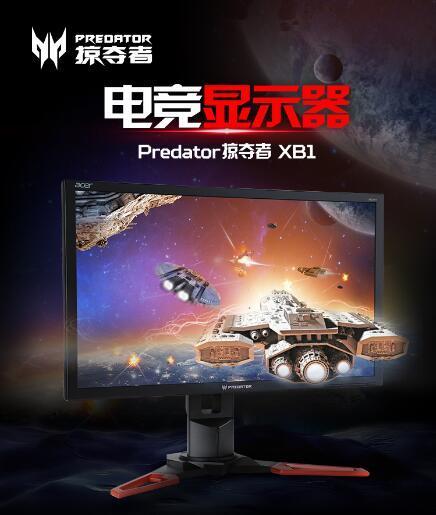 Acer宏碁掠夺者火力全开助阵S6全明星赛