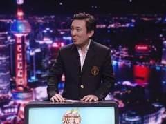 王思聪爆料:电竞圈最高年薪是3000万元