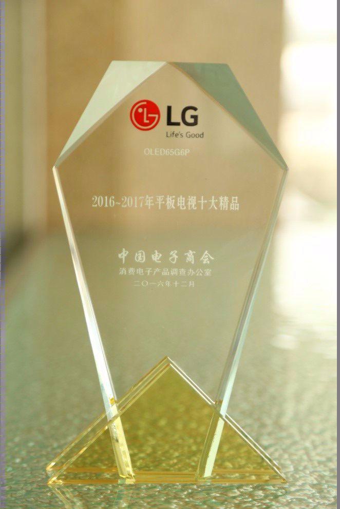 LG G6荣膺2016年平板电视十大精品