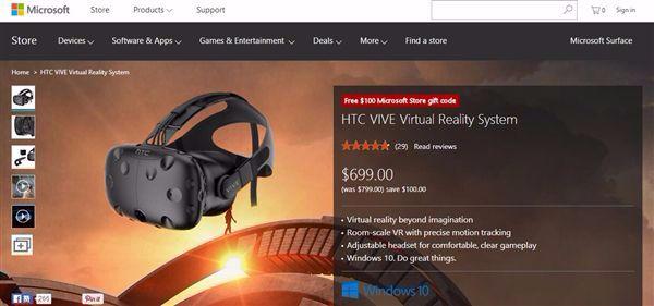 雪姨疯了?HTC Vive售价狂降1400元