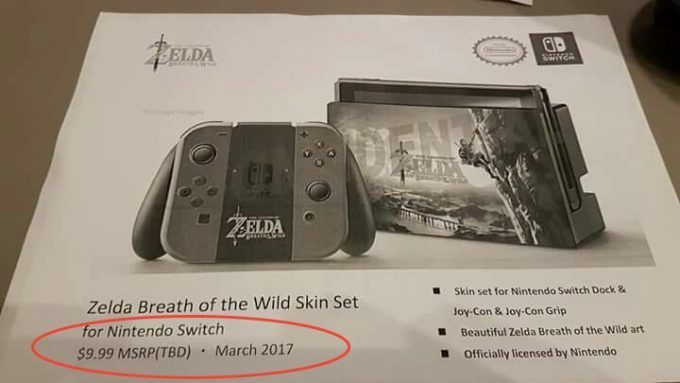 配件厂商产品图曝光多项任天堂Switch特性