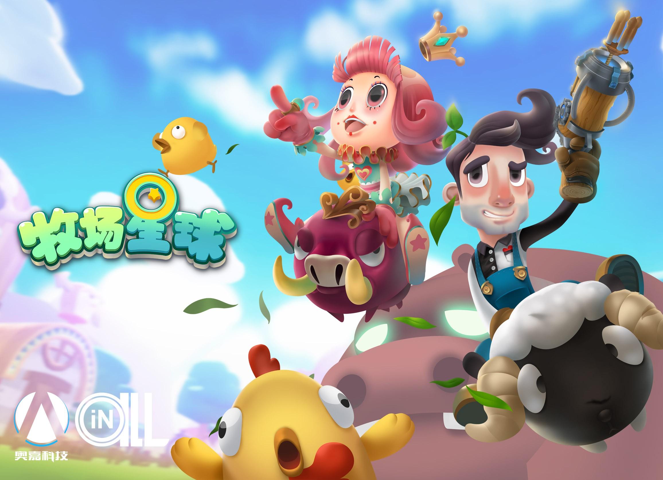 国产VR竞技类游戏 牧场星球 在京发布