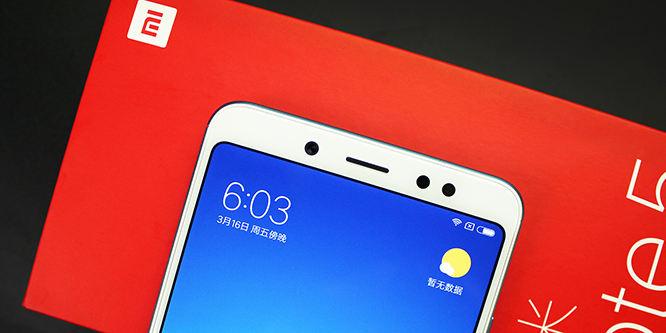 拍照性能续航三项全能 千元红米Note 5评测