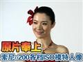 索尼A200各档ISO实拍
