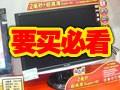 各尺寸最值得购买LCD