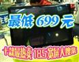 十款最热卖18.5�伎砥�